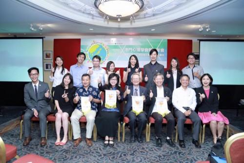 「本土化心理學:西方心理諮詢在華人社會的應用」學術年會