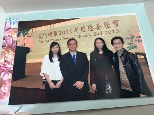 2015 出席明愛慈善晚會